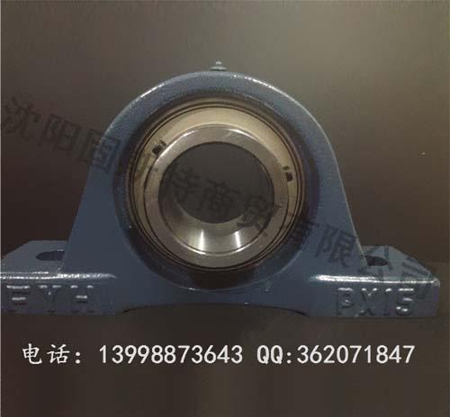 日本小林精工FYH轴承