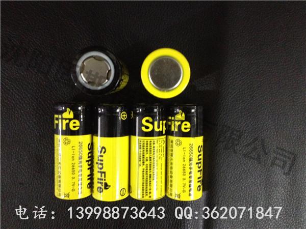 充电式锂电池 神火26650